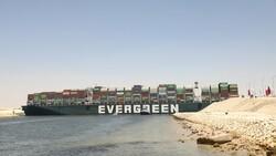 Süveyş Kanalı'nı tıkayan 'Ever Given' Mısır'dan ayrılıyor