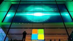 Pentagon, Microsoft'la yapılan 10 milyar dolarlık anlaşmayı iptal etti