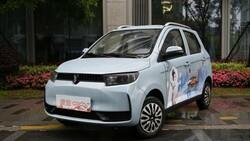 Çinlilerden 3 bin 500 euroya tam elektrikli otomobil: Lingbao Coco