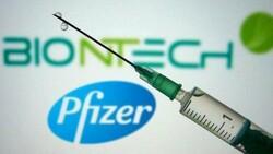 BioNTech aşısı yok mu, bitti mi? Bakan Koca'dan 'randevu' ricası
