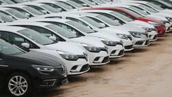 Temmuzda araç satışları yüzde 45 azaldı