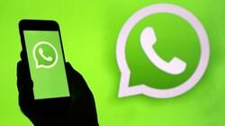 WhatsApp'ın Bir Kez Görüntüle özelliği Türkiye'de kullanıma sunuldu