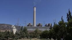 Kemerköy Termik Santrali yeniden devreye alındı