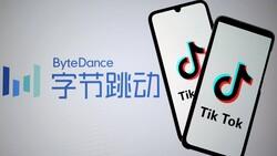 TikTok'un sahibi ByteDance, halka arz edilecek