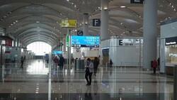 İstanbul Havalimanı'nda uyuşturucu operasyonu: 4,3 ton madde ele geçirildi