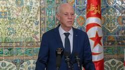 Tunus Cumhurbaşkanı Said: Yeni hükümet önümüzdeki günlerde açıklanacak