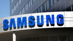 Samsung, salgın sonrası büyüme için  206 milyar dolar yatırım yapacak