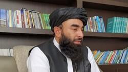 Taliban Sözcüsü Zabinullah Mücahid: ABD, sivillere ateş açtı