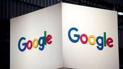 Google, Fransa'nın verdiği 500 milyon euroluk cezaya itiraz etti