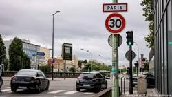 Paris'te otomobillere hız sınırı getirildi