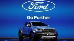 Ford'un ABD satışları yüzde 33 azaldı