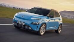 Elektrikli Hyundai KONA Türkiye'de satışa çıktı: İşte fiyatı