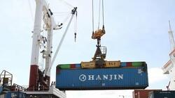 Mersin Taşucu Limanı'nın özelleştirme ihalesi yapıldı