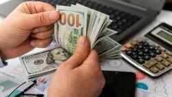 28 Eylül 2021 Döviz Kuru: Bugün dolar ve euro ne kadar?