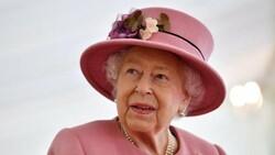 Buckingham Sarayı işe alım yapacak