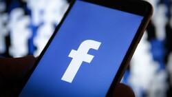 Facebook tanınmış kişileri daha fazla koruyacak