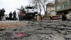 Afganistan'da art arda 3 saldırı: 5 ölü, 2 yaralı