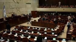 Netanyahu için kritik oylama