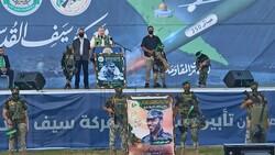 Hamas, Gazze Şeridi'nde şehit olanlar adına toplu anma töreni düzenledi