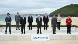 Çin, G7'yi siyasi manipülasyonla suçladı