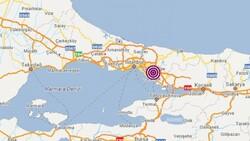 İstanbul Valisi Ali Yerlikaya: Olumsuzluk yok
