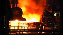 Çin'de demir cevheri vadeli fiyatları yüzde 3'ten fazla düştü