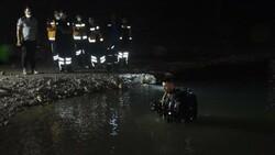 Afyonkarahisar'da baraj göletinde kaybolan çocuk ile amcasının cesedi bulundu