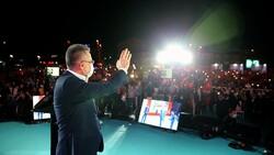 Cumhurbaşkanı Yardımcısı Fuat Oktay: Bu ruh Çanakkale ruhudur
