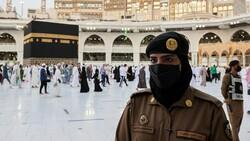 Suudi Arabistan'da bir ilk: Kadın güvenlikler Hac sırasında nöbette