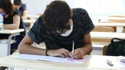 TYT ile alan bölümler hangileri? 2021 TYT ile öğrenci alan bölümlerin listesi...