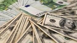 4 Ağustos 2021 Döviz Kuru: Bugün dolar ve euro ne kadar?