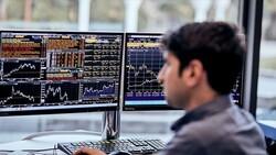 Yurt içi piyasalar Merkez Bankası'nın faiz kararını bekliyor
