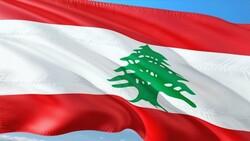 Lübnan Merkez Bankası'ndan akaryakıta yönelik karar