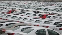 OYDER: ÖTV düzenlemesi otomobil piyasasını canlandıracak