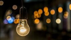 İstanbul elektrik kesintisi yaşanacak ilçeler: 14 Ağustos 2021 AYEDAŞ-BEDAŞ elektrik kesintisi sorgulama
