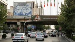 İran'da koronavirüs vakaları nedeniyle 6 günlük kapanma