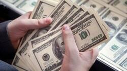 18 Ağustos 2021 Döviz Kuru: Bugün dolar ve euro ne kadar?