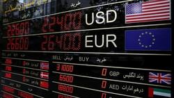 Dünya ticaret barometresi rekor seviyeye geldi