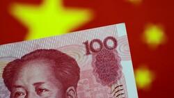Çin Merkez Bankası politika faizini sabit bıraktı
