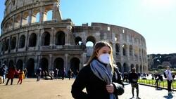 İtalya'da son 24 saatte 7 bin 548 yeni vaka tespit edildi