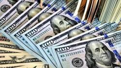 ABD Temsilciler Meclisi 3.5 trilyon dolarlık bütçe planını onayladı