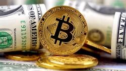 Bitcoin yüzde 3,69 değer kaybetti