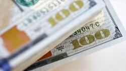 EBRD ile TEB'ten 50 milyon dolarlık iş birliği anlaşması