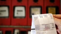 EPDK: Elektrik faturasında herhangi bir zam söz konusu değil