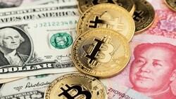 Çin'den kripto paraların yasal olmadığı uyarısı