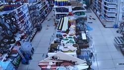 Kütahya'daki depremin şiddeti, Afyonkarahisar'da bir marketin güvenlik kamerasında