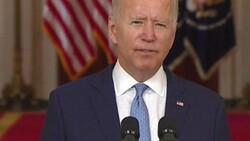Joe Biden'dan Afganistan'dan çekilme süreci sonrası ilk açıklama