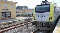 Adapazarı-Pendik arasındaki 'Ada treni' yarın yeniden hizmette