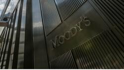 Moody's Türkiye'de katılım bankacılığına yönelik açıklamada bulundu