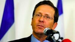 İsrail, Filistin yönetimiyle yeniden ilişkiye geçilmesi çağrısı yaptı